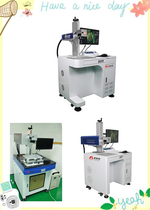 激光打标机药品包装行业严格把关的重要性